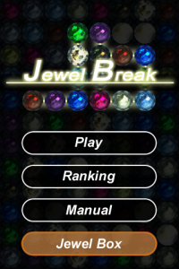 Jewel Break - Title