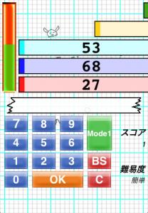暗算力 2 ゲーム画面