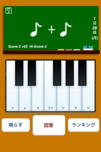 ピアノ,黒板,音符