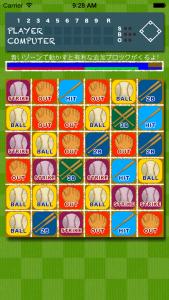 iOSシミュレータのスクリーンショット 2014.02.28 9.28.12