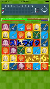 iOSシミュレータのスクリーンショット 2014.02.28 9.28.21